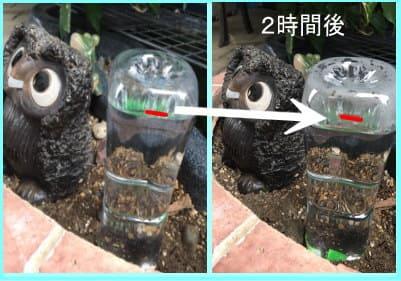 自動水やり器 作り方5
